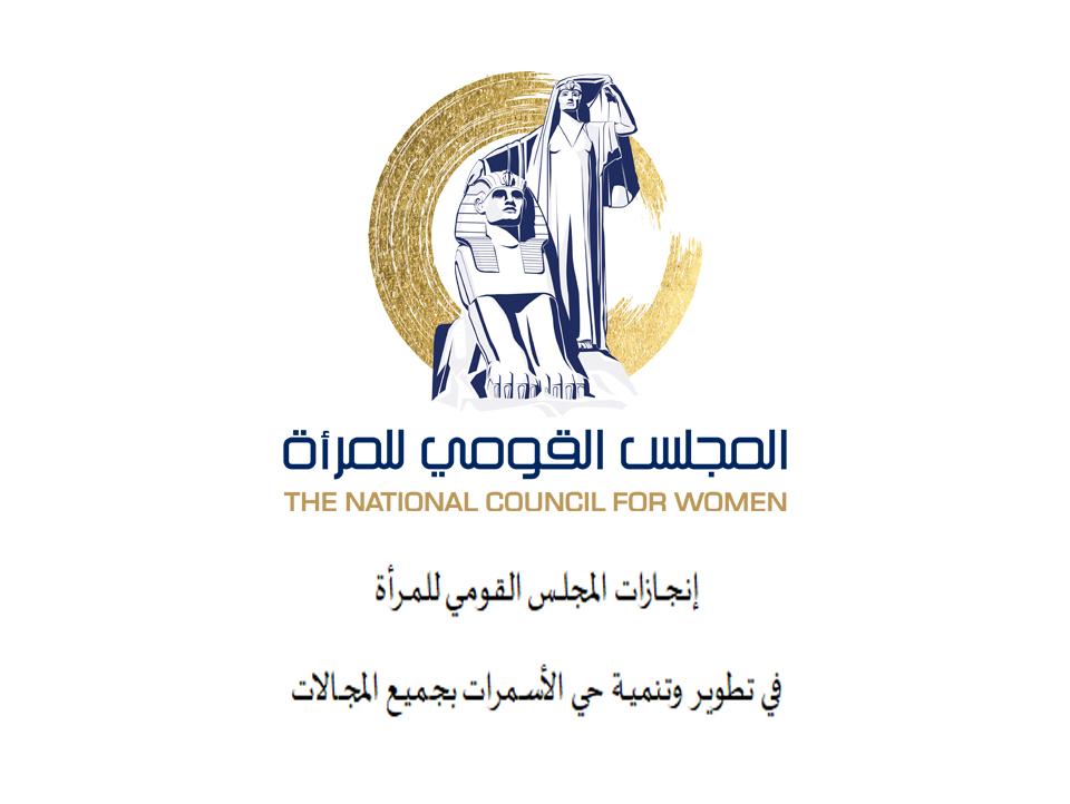 إنجازات المجلس القومي للمرأة في تطوير وتنمية حي الأسمرات بجميع المجالات