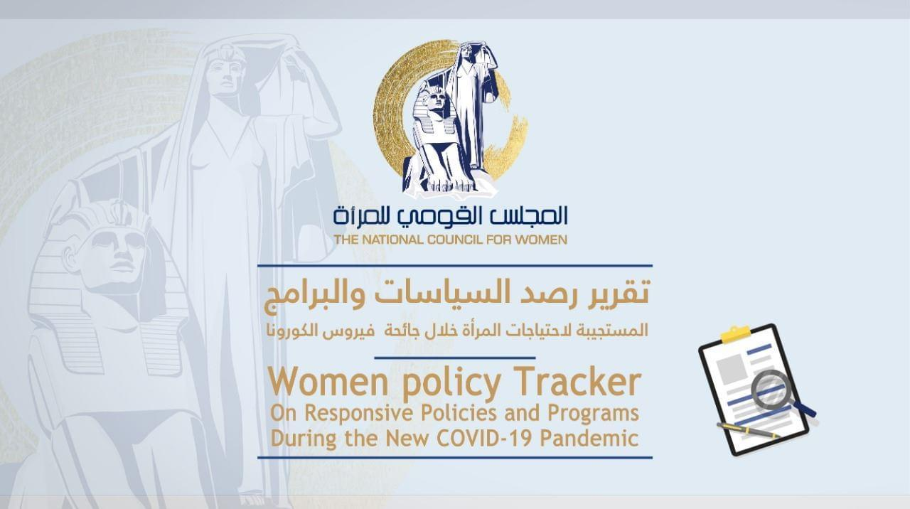 Fourth Edition Women policy Tracker on Responsive Policies and Programs during the New COVID-19 Pandemic