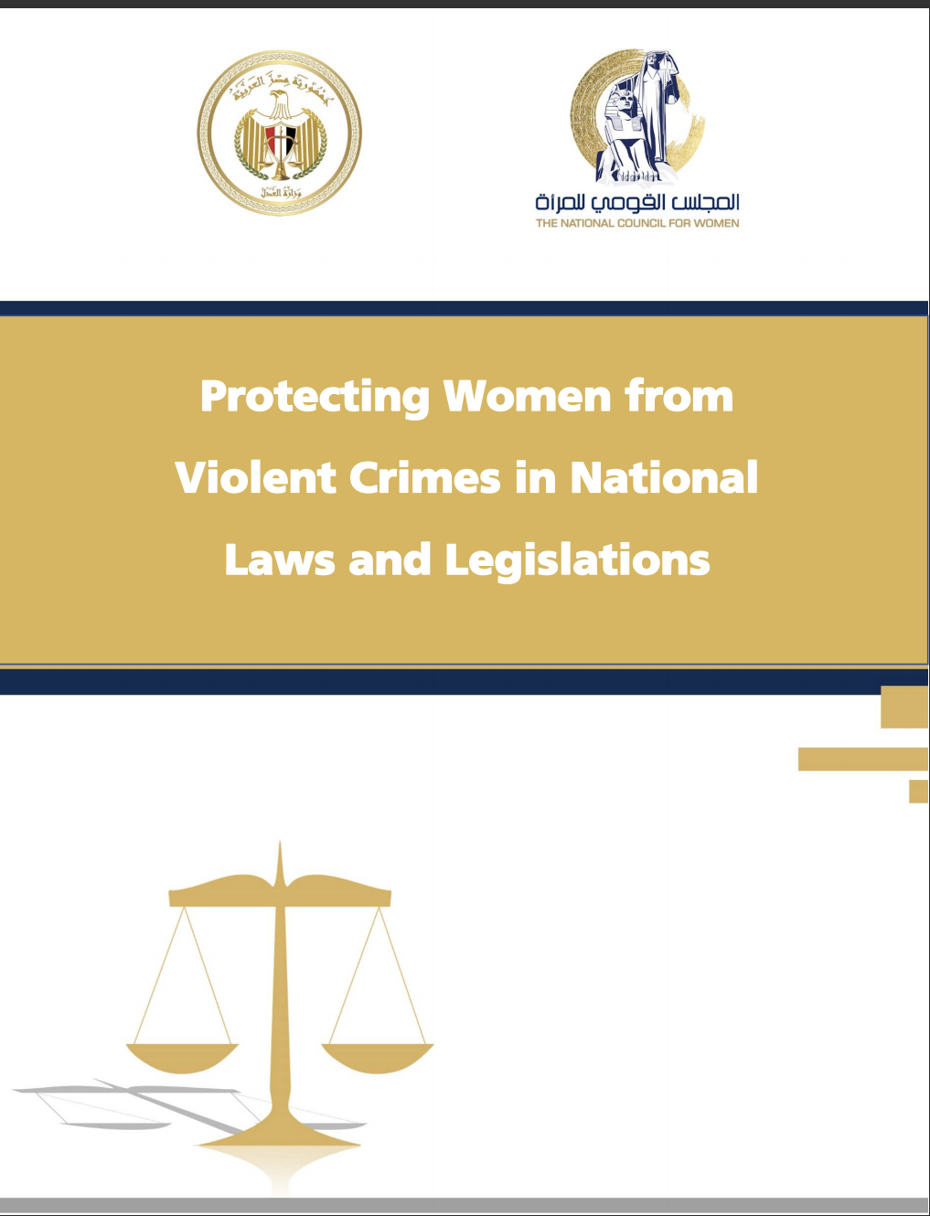 Protecting Women from Violent Crimes in National Laws and Legislations