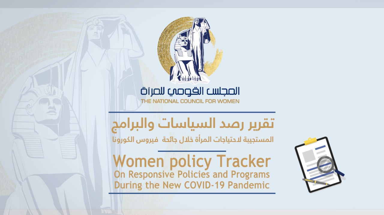 First Edition Women policy Tracker on Responsive Policies and Programs during the New COVID-19 Pandemic