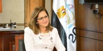 د/ هالة السعيد وزيرة التخطيط والتنمية الاقتصادية