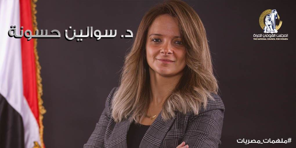 المحامية سو إلين حسونة