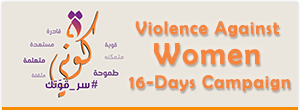 16 Days Campaign - Fight Violence Against Women