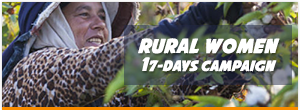 17 Days Campaign For Rural Women Empowerment