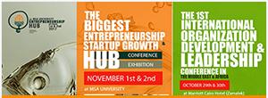 المعرض والمؤتمر الدولي للتطوير المؤسسي والقيادة والحوكمة وريادة الأعمال