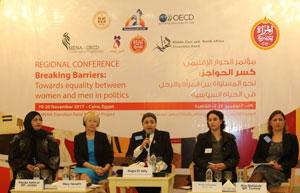 الجلسة الخامسة القضاء على العنف ضد المراة