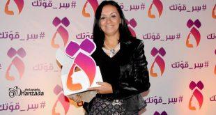 """فازت حملة """"التاء المربوطة سر قوتك"""" لتمكين المرأة، بالجائزة الذهبية د/م مايا- المجلس القومي للمرأة"""